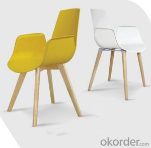 Dinning Chair Plastic & Wood & Metal Model CMAX-PP658