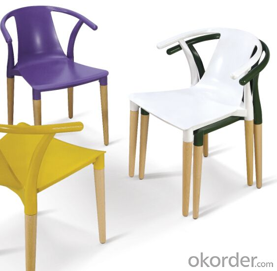 Dinning Chair Plastic & Wood & Metal Model CMAX-PP666