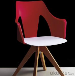 Dinning Chair Plastic & Wood & Metal Model CMAX-PP662