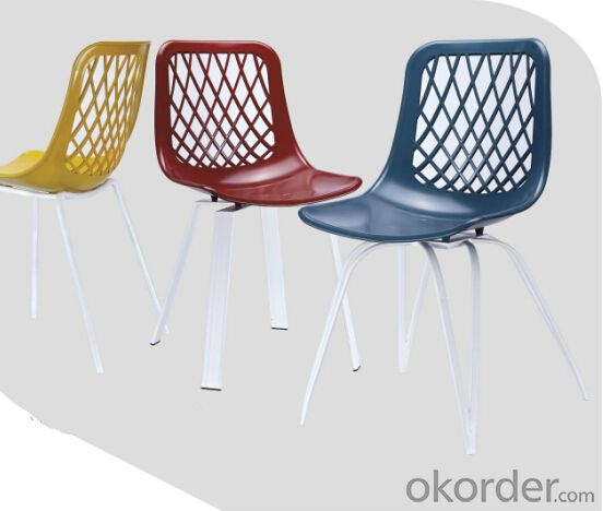 Dinning Chair Plastic & Wood & Metal Model CMAX-PP671