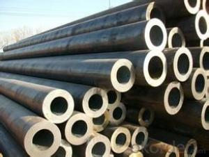 Seamless Low Carbon Steel Pipe With High Quality
