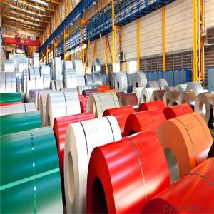 Brick Gpattern PPGI steel Coil