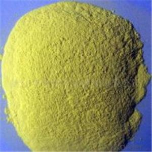 LED Fluorescent Powder with High Brightness Yellow