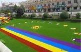 Césped artificial para escuelas infantiles