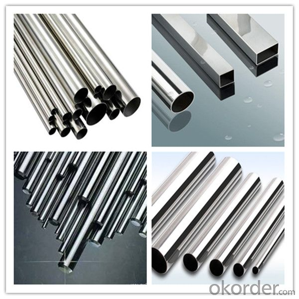 304 Stainless Steel Pipe Price with Mill / Slit Edge