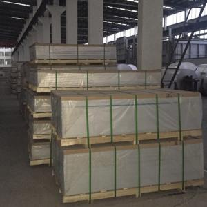 Aluminum plate with different size from China supplier