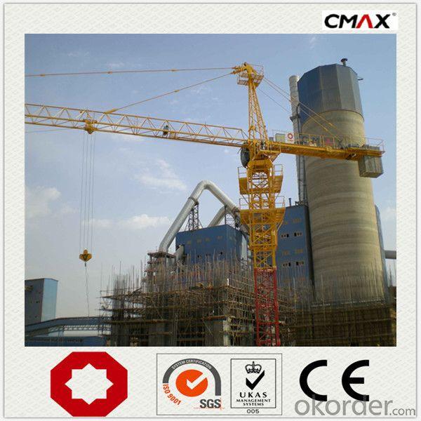 Tower Crane 12 Ton Mechanism TC7021 Factory