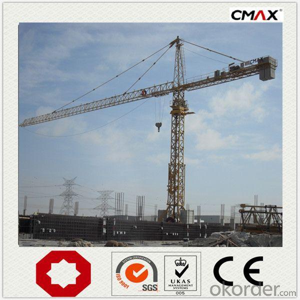 Tower Crane VFD PLC Slewing Mechanism TC7135