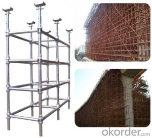 Cuplock Scaffolding System with Q345 Grade Steel
