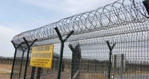 Fences and Razor Barbed Wire for Security