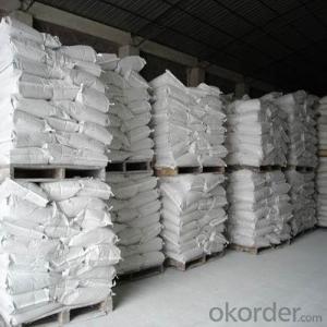 Sodium Gluconate from Beijing  China CNBM