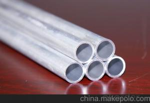 Aluminium Tube for Air Conditionary Application