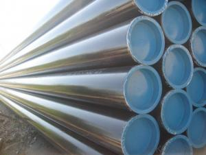Blacked Coated Hot Rolled High Carbon Seamless Steel Pipe