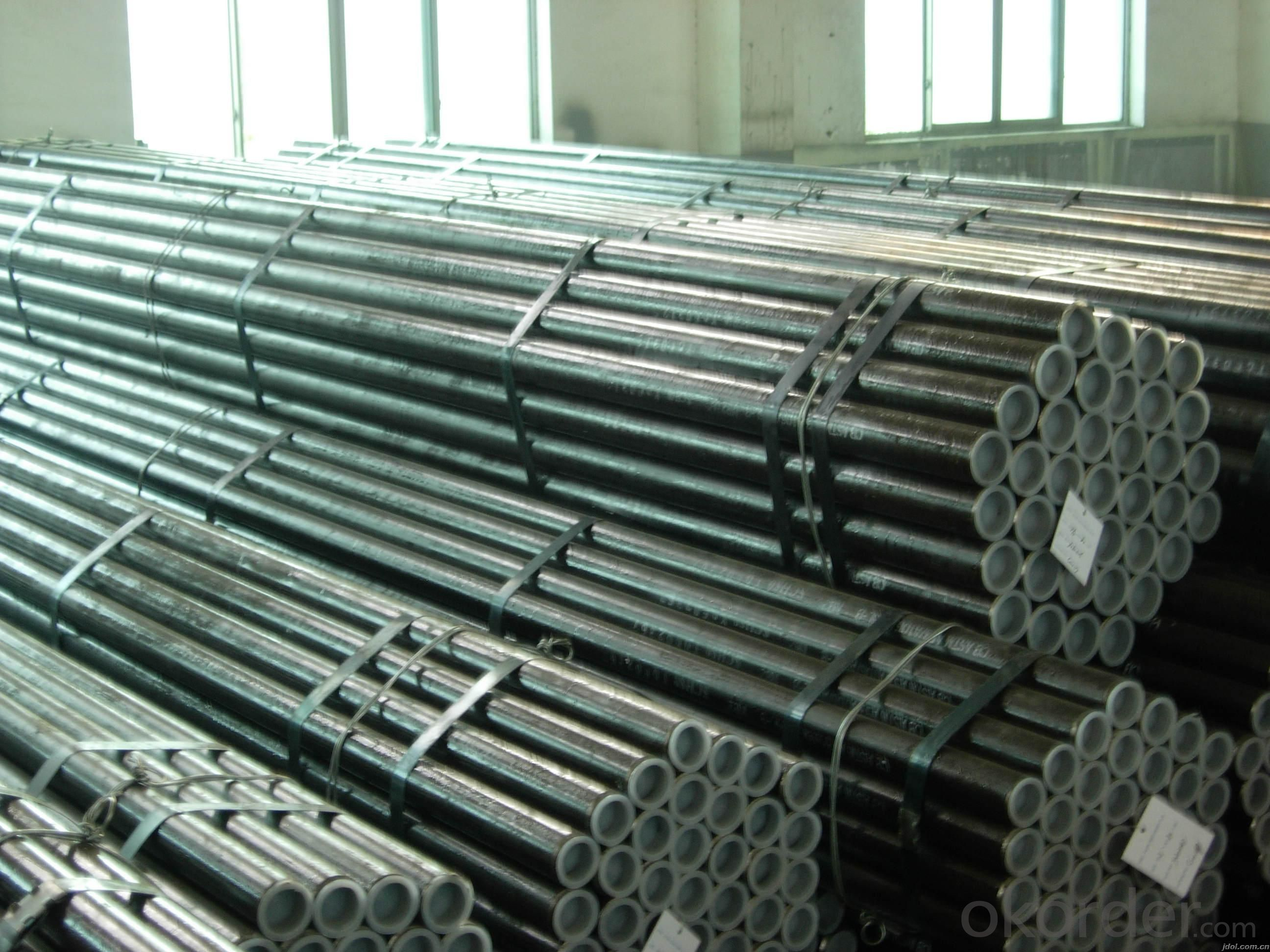 Non-alloy Cold Drawn Seamless Steel Pipe Provided by China Factories