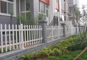 Multifunctional PVC Picket Fence with High Quality