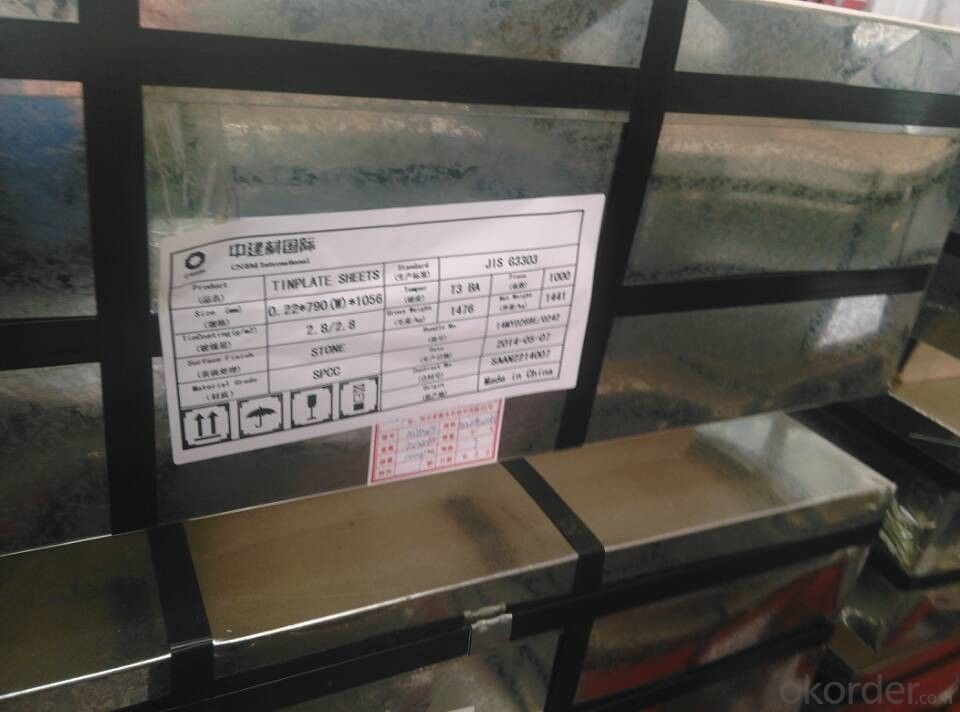 Tinplate for Food And Industrial Usage , MR, 2.8/2.8g/M2