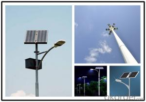 Customized led solar lighting system 20w solar led street lighting all in one integated