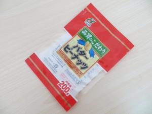 Back Middle Sealing Color Printed Flexible Packaging Bags