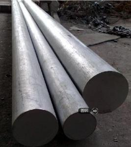 Cold Work Alloy Tool Steel Round Bars 1.2379