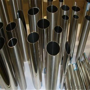 Steel pipe from a very good Chinese company with good quality