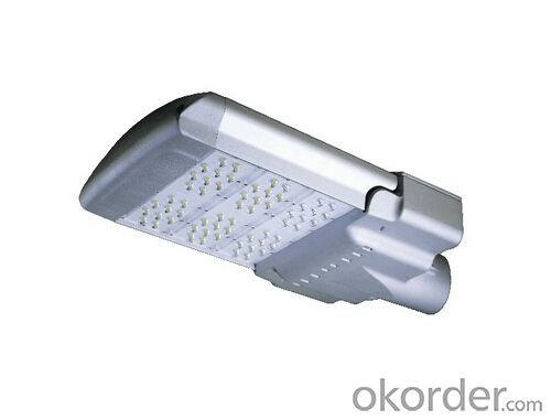 LED Street Lamp Economic Power Street Lamp