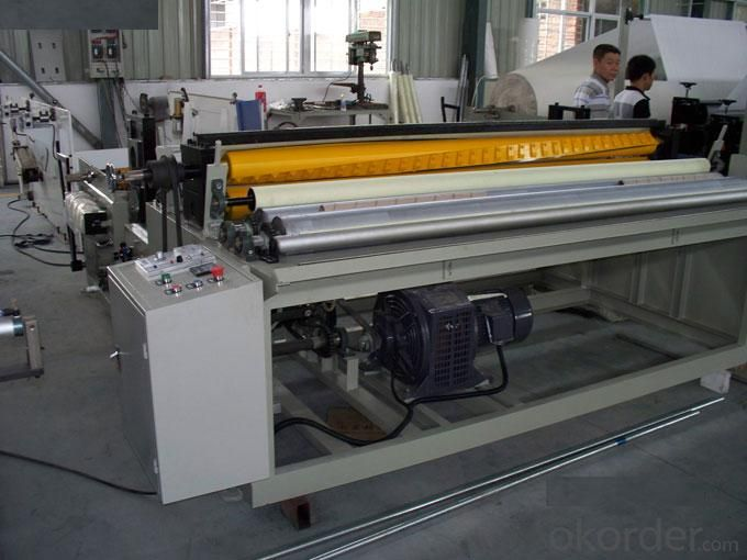 Embossing Napkin Making Machine Produced in China