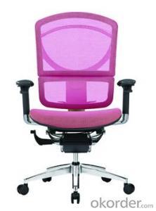 Office Staff Chair Ergonomic Comfortable Style
