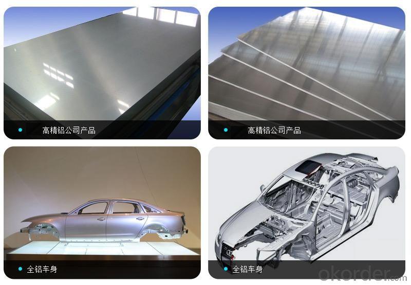 Aluminum Foils, Aluminum Foil-paper Hot sale