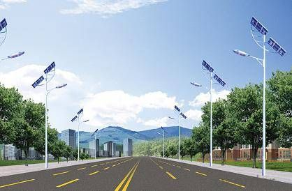 Solar Street Light For Outdoor ,High Quantity,AN-ISSL-25W