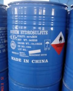 Sodium Hydrosulphite with Lower Price and Best Quality