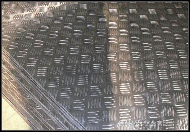 Mill Finished Aluminium Treadplate for Gas Tank Transportation