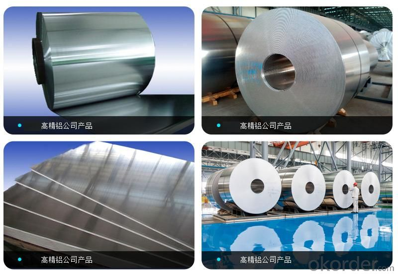 Aluminium Coil Aluminium Products from China