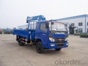 XCMG 8 Tons  Lifting Truck