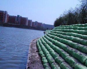 Nonwoven Geo Bags Used in Embankment Protection