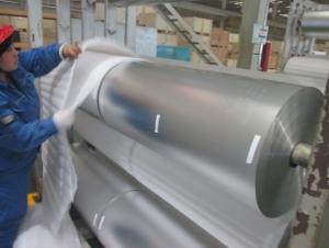Aluminum Foil with Good Price and High Quality