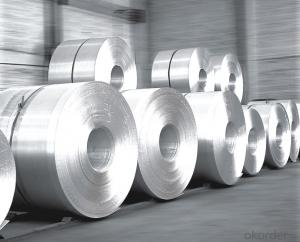 Aluminum Coil suppliers Wholesale in China
