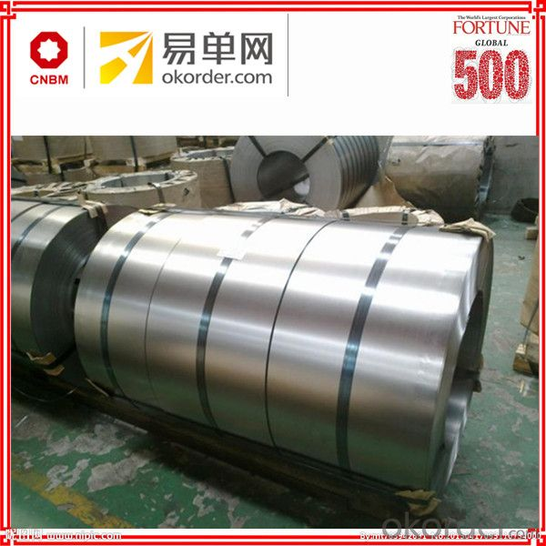 Cold rolled steel sheet hot sale in alibaba china