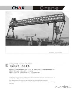 CMAX Gantry Crane for Project With CE ISO
