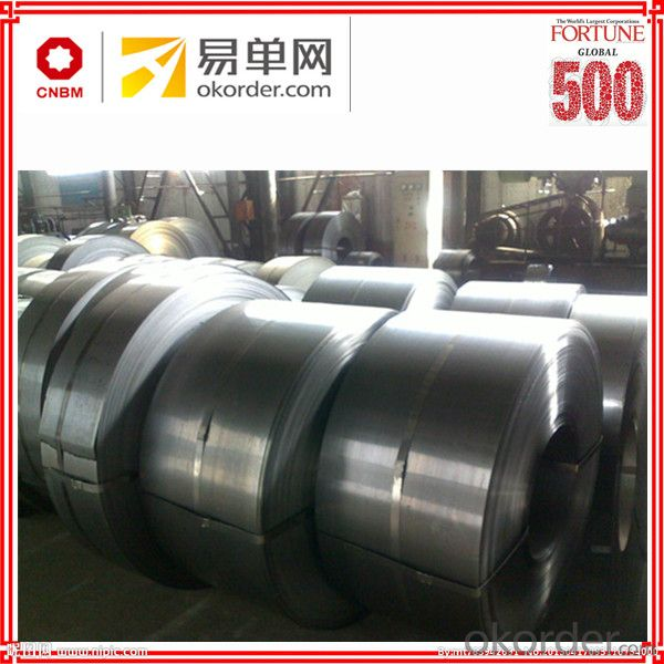 Cold rolled steel coils jsc270c from china supplier