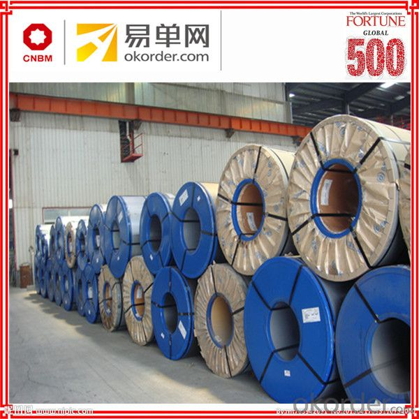 Electrical Steel Coils : Buy cold rolled grain oriented electrical steel coils made