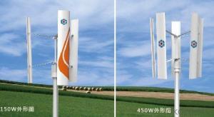 1kw off-Grid Horizontal-Axis Wind Turbine Generating Set