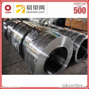 Steel sheet coil cold rolled buy from china