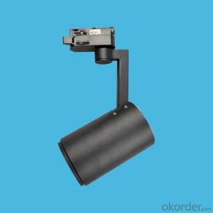 LED Cob Track Light Housing Dimmable15w/20w