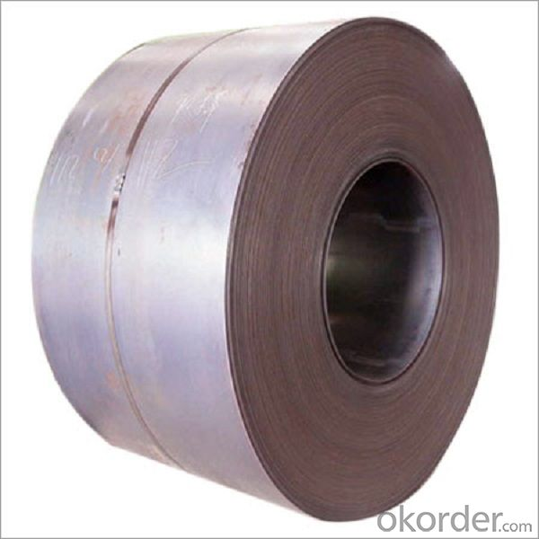 Prime Cold Rolled Steel Coils in China/ Chinese supplier