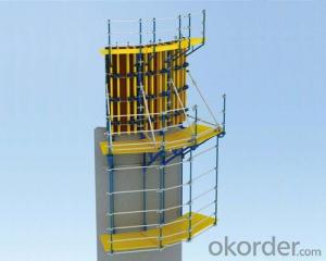 CP190 Bracket Formwork Platform System For Vertical Wall, Arced Wall