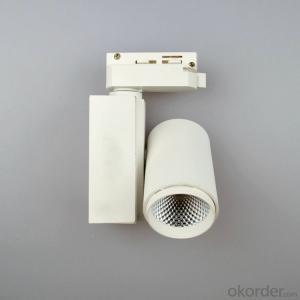 white 7W mini led cob track light for CE ROHS Certification