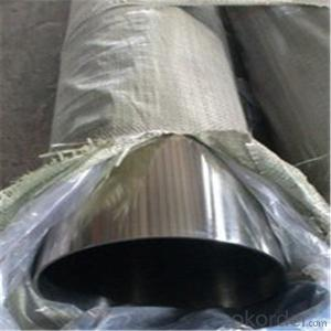 Wholesales Stainless Steel Pipe 201 tube 1mm thick