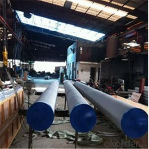 A213 tp316l Stainless Steel Pipes/aisi 904l stainless steel pipe
