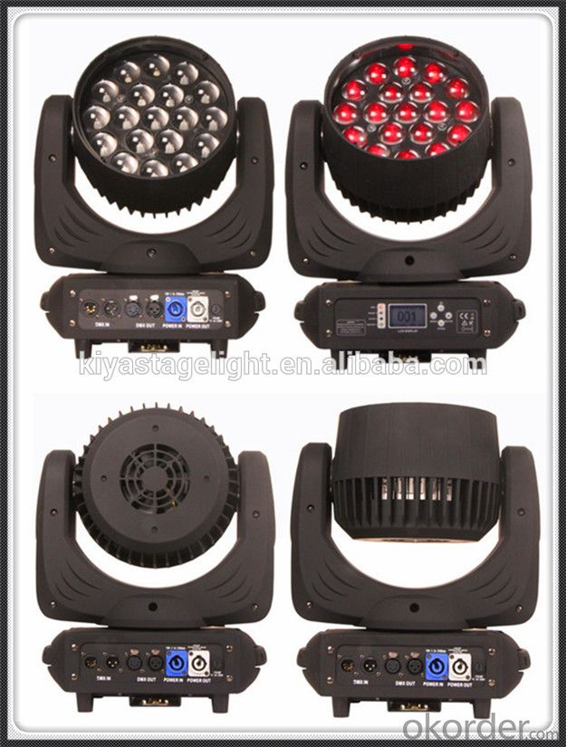 moving head light ip54 outdoor stage light waterproof DMX beam