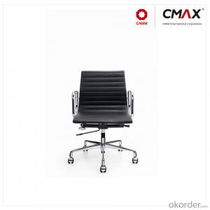 Modern Office Chair Mesh/PU Leather CMAX-CH138B